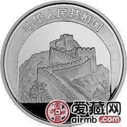 中国古代航海船金银币27克封舟图银币