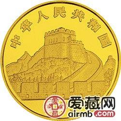 中国古代科技发明发现金银币1/2盎司围棋金币