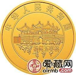 2000中国庚辰龙年金银币1/10盎司彩色金币