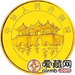 2000中国庚辰龙年金银币1/10盎司金币