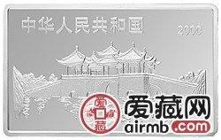 2000中国庚辰龙年金银币5盎司长方形银币