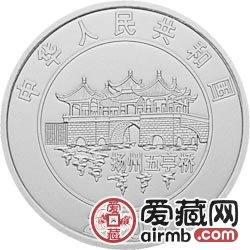 2000中国庚辰龙年金银币1盎司彩色银币