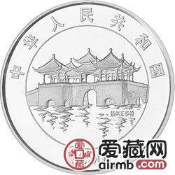 2000中国庚辰龙年金银币1盎司银币