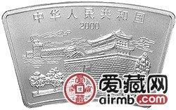 2000中国庚辰龙年金银币1盎司扇形银币