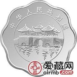2000中国庚辰龙年金银币2/3盎司梅花形银币