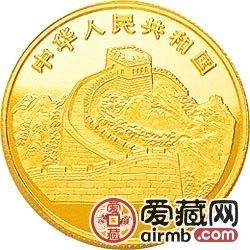 中国珍禽系列戴胜鸟彩色金银币1/4盎司彩色金币