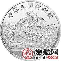 中国珍禽系列戴胜鸟彩色金银币1盎司彩色银币