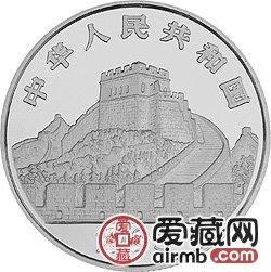 中国古代科技发明发现金银币15克太极图银币
