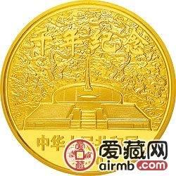 千年纪念金银及双金属纪念币5盎司金币