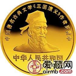 三国演义金银币1盎司诸葛亮金币