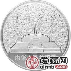 千年纪念金银及双金属纪念币5盎司银币