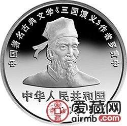 三国演义金银币27克刘备银币