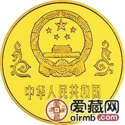 中国抗日战争胜利50周年金银币1盎司北京卢沟桥金币