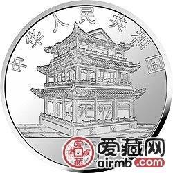 中国京剧艺术彩色金银币1盎司秋江彩色银币