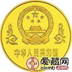 中国抗日战争胜利50周年金银币1/2盎司毛泽东、朱德头像金币
