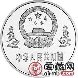 中国抗日战争胜利50周年金银币1盎司毛泽东、朱德头像银币