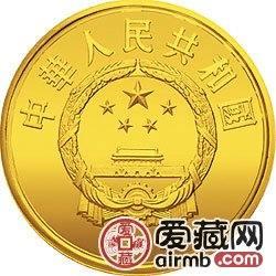 中国丝绸之路金银币1/3盎司张骞出使西域图金币
