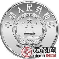 中国丝绸之路金银币22克缫丝图银币
