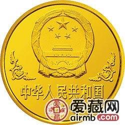1995中國乙亥豬年金銀鉑幣1盎司黃胄所繪《豬圖》金幣