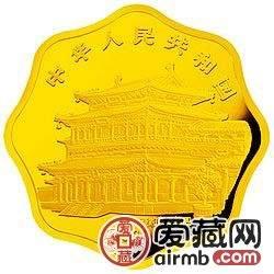 1995中国乙亥猪年金银铂币1/2盎司黄胄所绘《猪图》梅花形金币