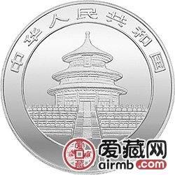 2000版熊猫金银币1盎司银币