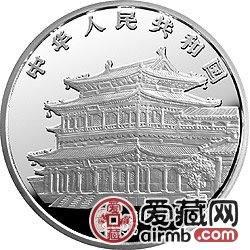 1995中国乙亥猪年金银铂币5盎司黄胄所绘《猪图》银币
