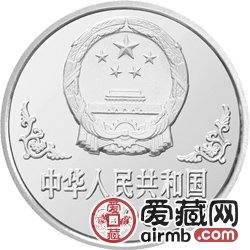 1995中国乙亥猪年金银铂币1盎司黄胄所绘《猪图》铂币