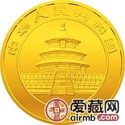 2000版熊猫金银币1/10盎司金币