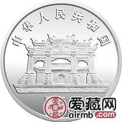 1996年觀音金銀幣1/2盎司金蓮觀音銀幣