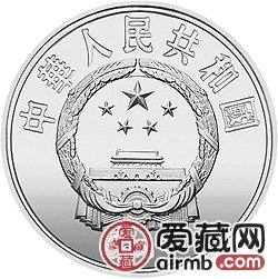 中國絲綢之路金銀幣22克塑像圖銀幣