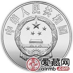中国丝绸之路金银币22克飞天图银币