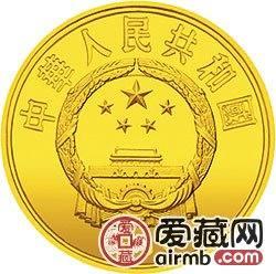 中国丝绸之路金银币1/3盎司取经图金币