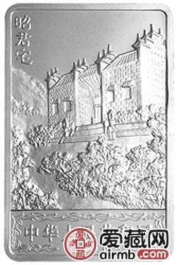 长江三峡金银币2盎司昭君宅长江三峡长方形银币
