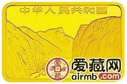 长江叁峡金银币1/2盎司长江叁峡大坝长方形激情乱伦