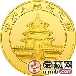 1999年版熊猫金银币1盎司激情乱伦