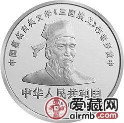 中国古典文学名著三国演义金银币27克曹植银币