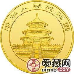 1999版熊猫金银币1/10盎司激情乱伦