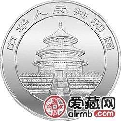1999版熊猫金银币1盎司银币
