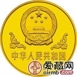 1999中国己卯兔年金银铂币1盎司金币