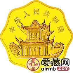1999中国己卯兔年金银铂币1公斤梅花形金币