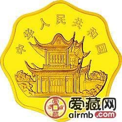 1999中国己卯兔年金银铂币1/2盎司金币
