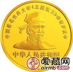 三国演义金银币及5盎司官渡之战金币