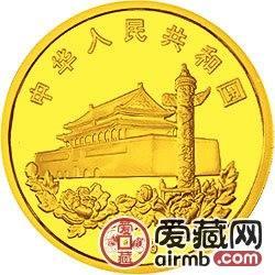 香港回归祖国金银币1/2盎司香港基本法文本、九龙海景金币