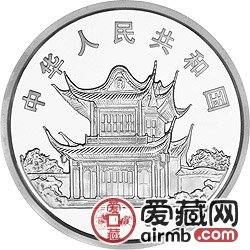 1999中国己卯兔年金银铂币1盎司银币