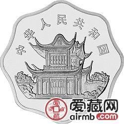 1999中国己卯兔年金银铂币2/3盎司梅花形银币