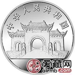 1999年观音纪念银币1盎司镀金银币