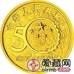 中华人民共和国成立50周年金银币1/2盎司锦绣中华金币