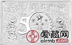 中华人民共和国成立50周年金银币5盎司开国大典长方形银币