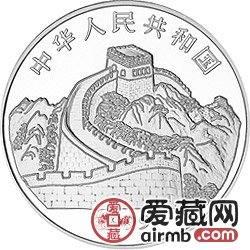 中国珍禽系列天堂鸟彩色金银币1盎司国色天香彩色银币