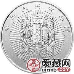 1999年迎春彩色金银币1盎司彩色银币